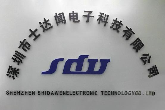 深圳市士达闻电子科技有限公司
